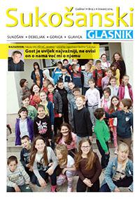 Glasnik 2014-02